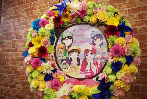 日本武道館 ミルキィホームズ様の解散ライブ公演祝いリーススタンド花