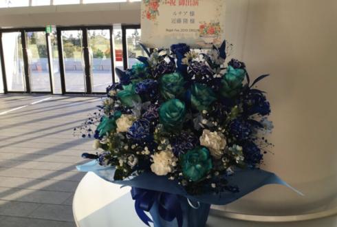 アンフィシアター 近藤隆様のRejet Fes.2019出演祝い花