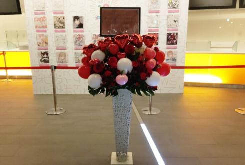 舞浜アンフィシアター 緑川光様のRejet Fes.2019出演祝いバルーンスタンド花
