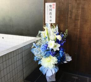 ベルサール秋葉原 聖川真斗(cv.鈴村健一)様のうた☆プリ公開収録祝い花