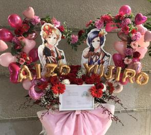 シアター1010 LIP×LIP(勇次郎・愛蔵)様のクリスマスイベント祝いフラスタ