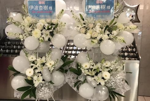 第一生命ホール 伊波杏樹様のクリスマスライブ公演祝いバルーンフラスタ2基