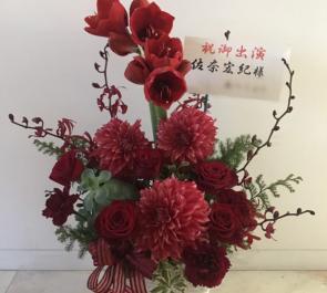 明治座 佐奈宏紀様の主演舞台楽屋花