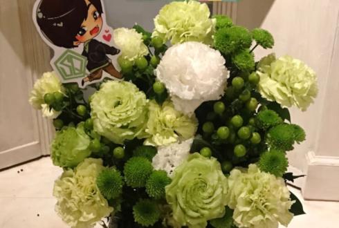 YAMANO HALL 保住有哉様の『SparQlew Special Anniversary Event』出演祝い五角形楽屋花