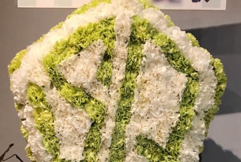 YAMANO HALL 吉永拓斗様の『SparQlew Special Anniversary Event』ロゴモチーフデコスタンド花