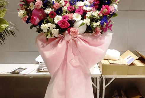 ZeppDivercityTokyo DAN⇄JYO様のライブ公演祝いスタンド花