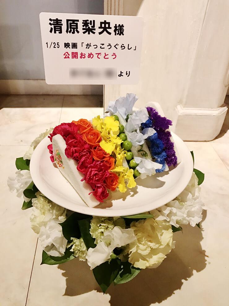 幕張メッセ Someday Somewhere 清原梨央様のラストアイドル握手会祝い花 レインボーケーキ