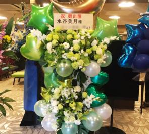紀伊國屋ホール 水谷美月様の舞台『BASARA外伝』出演祝いバルーンフラスタ