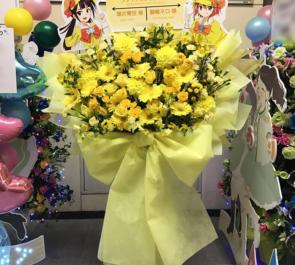 日本武道館 ミルキィホームズ 譲崎ネロ(cv.徳井青空)様の解散ライブ公演祝い花束風スタンド花