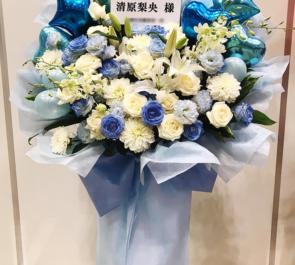 幕張メッセ 清原梨央様の主演映画公開&握手会祝いフラスタ