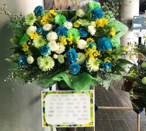 TSUTAYA O-EAST PENGUIN RESEARCH様のライブ公演祝いコーンスタンド花