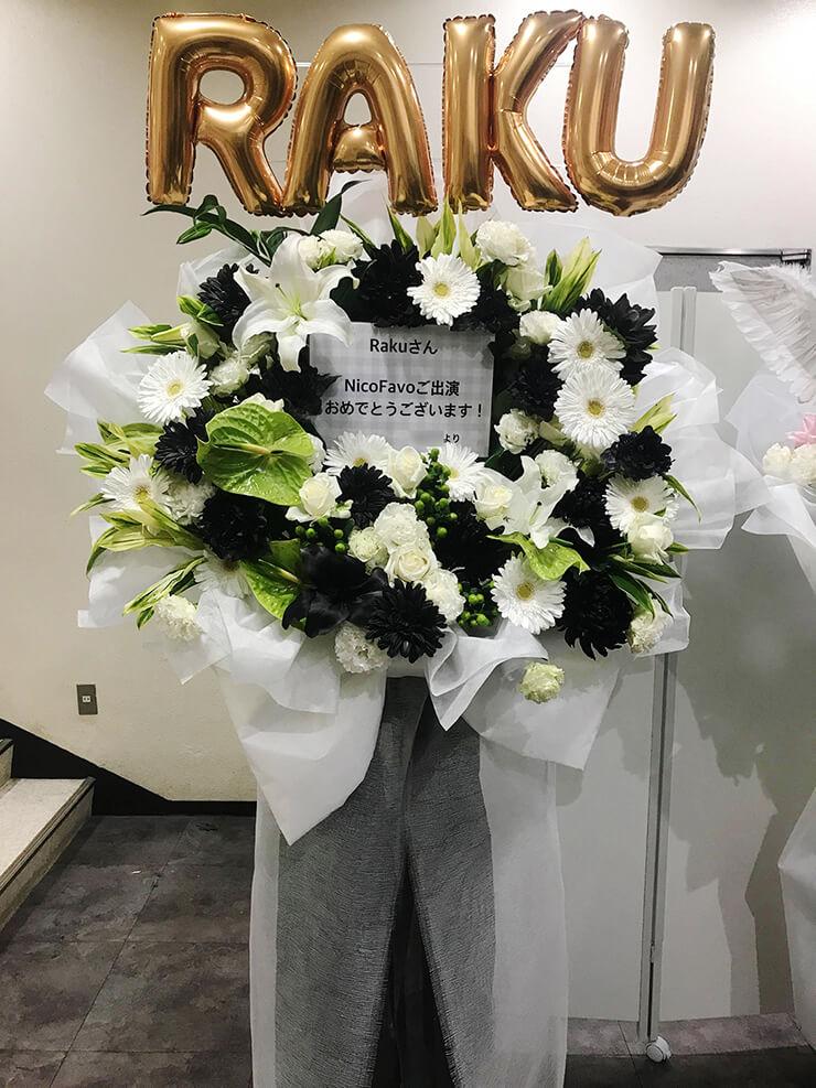 吉祥寺CLUB SEATA Raku様のライブ公演祝い花束風スタンド花