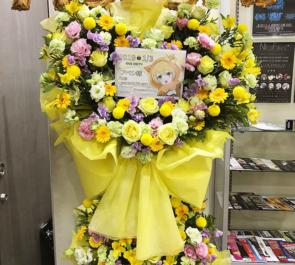 吉祥寺CLUB SEATA アベシ様のライブ公演祝いハートスタンド花2段