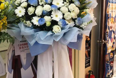 PLUM LIVE STAGE@AKIHABARA ワタシ、ムゲンダイ てんしうりぼ様のバースデーライブ公演祝い花束風スタンド花