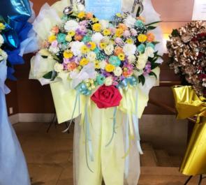 恵比寿ザ・ガーデンホール 矢田悠祐様のNostalgic Wonderland♪出演祝い花束風スタンド花