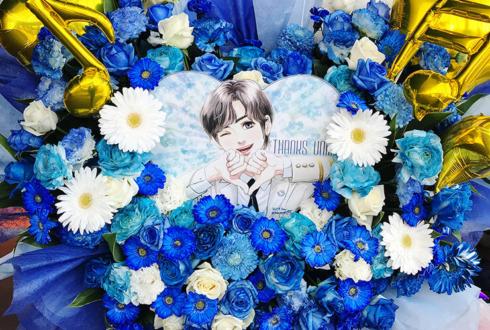 舞浜アンフィシアター UNB(THE UNIT B)デウォン様のライブ公演祝い花束風スタンド花