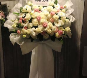 シアターグリーンBIG TREE THEATER 高橋光様の舞台出演祝い花束風スタンド花