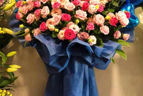 舞浜アンフィシアター 野島健児様のRejet Fes.2019出演祝い花束風スタンド花