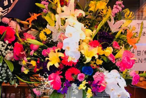 門前仲町 Carne Tribe 3rd ホルモン酒場様の開店祝いスタンド花