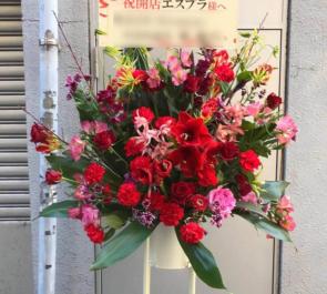上野 エスプラ様の開店祝いスタンド花