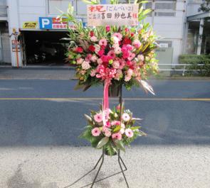 吉祥寺シアター 吉田紗也美様の舞台出演祝いスタンド花2段