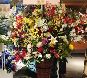 新国立劇場 和田雅成様の舞台出演祝い和風コーンスタンド花