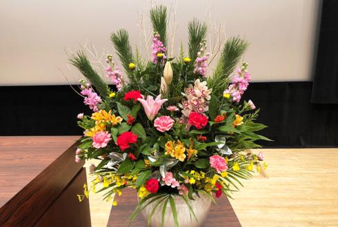 江東区文化センター 新年式演台用つぼいけ生花