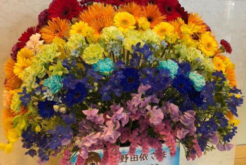 浜離宮朝日ホール 牧野由依様のDVDリリイベ祝い虹ロゴモチーフデコスタンド花