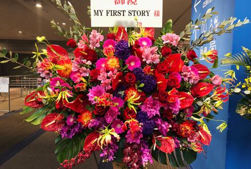 横浜アリーナ MY FIRST STORY様のライブ公演祝いコーンスタンド花