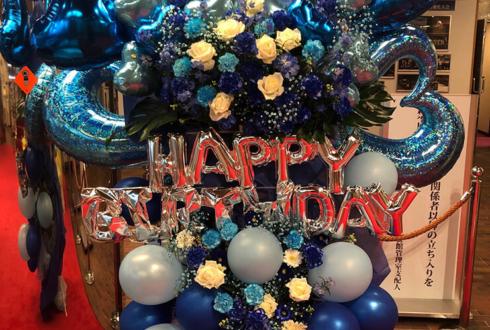 ニッショーホール 和田琢磨様のバースデーイベント祝いバルーンフラスタ