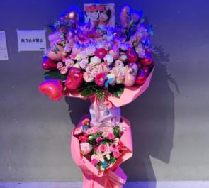 秋葉原cosmiclab 東京23区ガールズ 板橋美羽様のラストライブ公演祝い花束風スタンド花