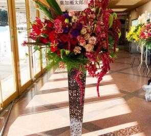 日本武道館 葉加瀬太郎様のコンサート公演祝いアイアンスタンド花