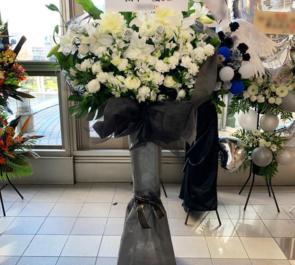天王洲銀河劇場 山本一慶様の舞台出演祝いスタンド花