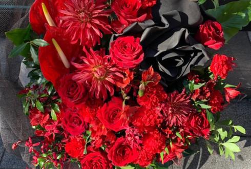 天王洲銀河劇場 正木郁様の舞台『神ノ牙-JINGA-転生』出演祝い花