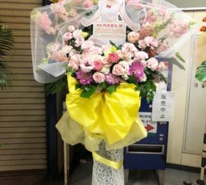 日本武道館 内田真礼様のライブ公演祝いフラワースタンド