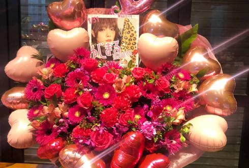 東京カルチャーカルチャー *ChocoLate Bomb!! ゆじまる様の生誕祭祝い花