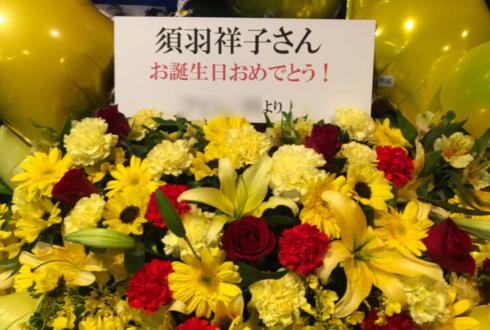 池袋シアターYES 白と黒のマテリアル 須羽祥子様の生誕祭ライブ公演祝いバルーンフラスタ