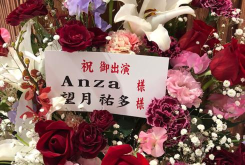 ANZAの画像 p1_25