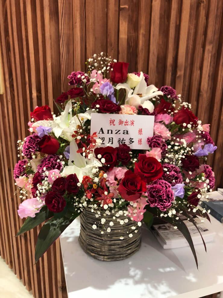 渋谷ホール&スタジオ Anza様 & 望月祐多様のイベント祝い花