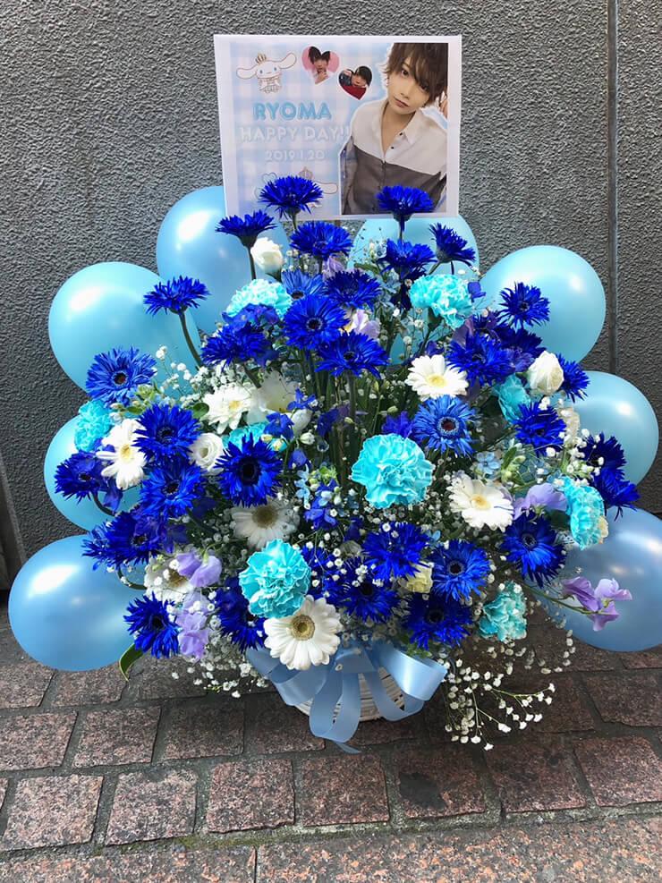 パセラリゾーツグランデ渋谷 ONE DAY RYOMA様のバースデーイベント祝い花