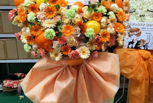 サンリオ ピューロランド すとろべりーぷりんす ジェル様のライブ公演祝いスタンド花