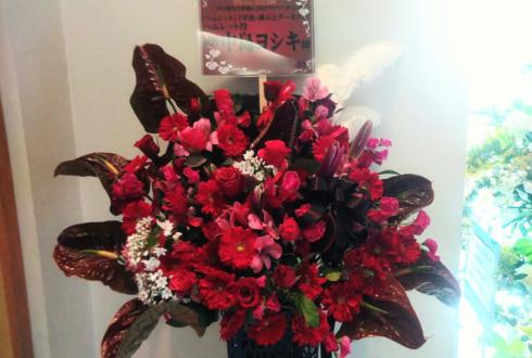 紀伊國屋サザンシアター 中島ヨシキ様の朗読劇『ハムレット』出演祝いアイアンスタンド花