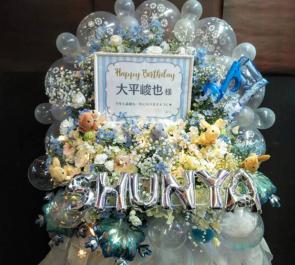 バトゥール東京 大平峻也様のバースデーイベント祝いバルーンスタンド花