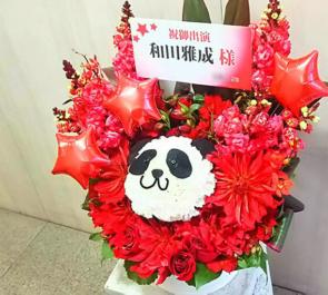 銀座博品館劇場 和田雅成様の舞台パンダモチーフデコ祝い花