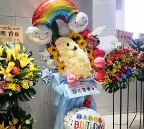 ZeppDivercityTokyo 立花理香様のライブ公演祝いフラスタ