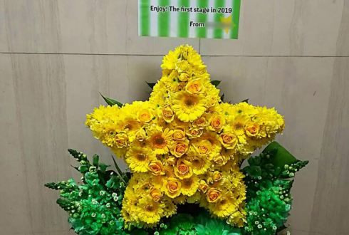 ラドンナ原宿 熊井友理奈様のカジュアルディナーショー公演祝い花