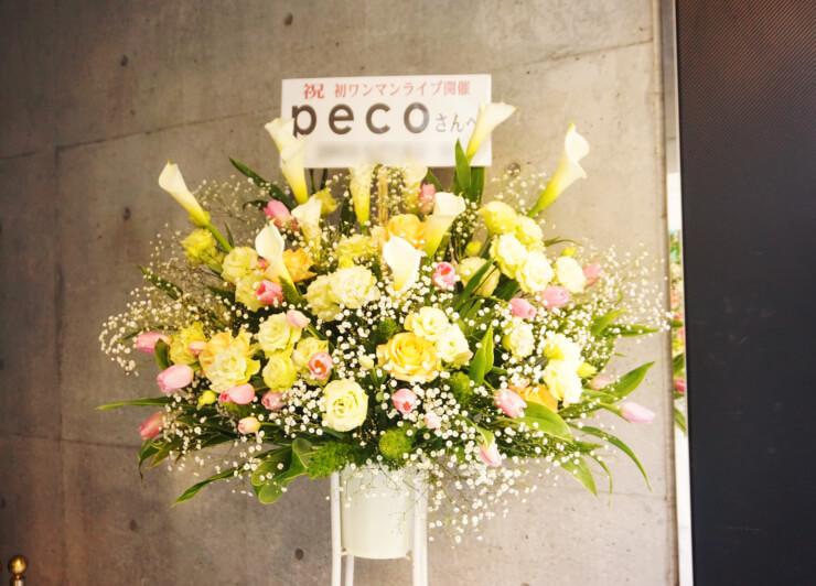 MusicBarMELODIATokyo peco様のワンマンライブ公演祝いスタンド花