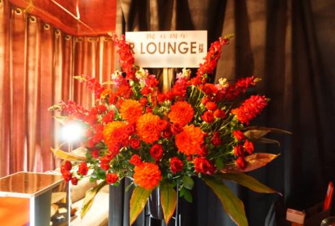 渋谷 R LOUNGE様の6周年祝いスタンド花
