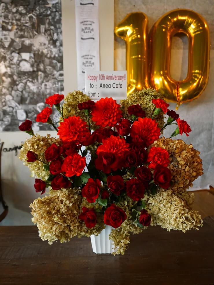渋谷区代々木 Anea Cafe様の10周年祝い花