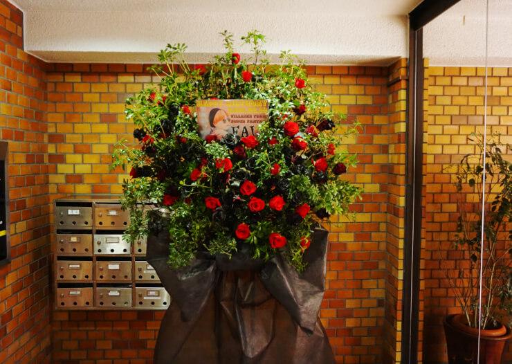 赤坂 SUPER FANTASY FALL様の生誕祭祝いスタンド花